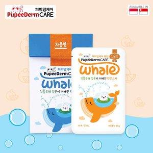 Pupeederm Care - Whale - Hair Care Rosemary