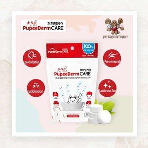 Pupeedermcare Tabs