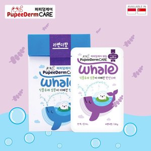 Pupeederm Whale - Lavender Trouble Care