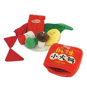 Mala Hot Pot Nosework Toy