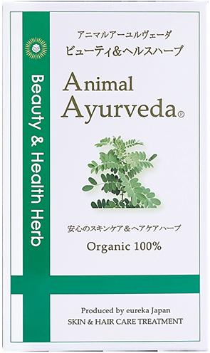 Animal Ayuveda Herb Spa