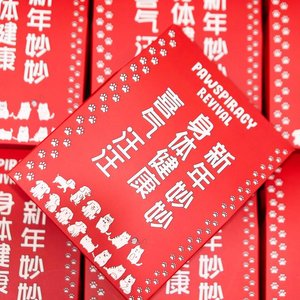 Pawspiracy CNY Red Packet